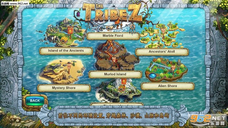部落The Tribez安卓最新版v9.2.3截图0