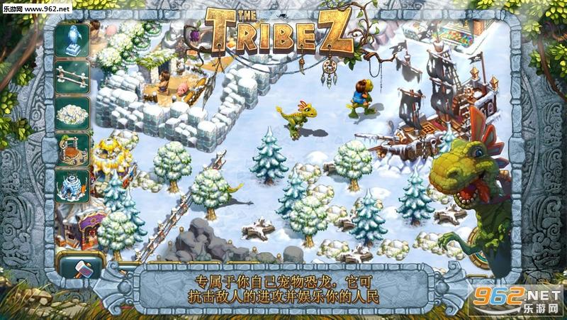 部落The Tribez安卓最新版v9.2.3截图1