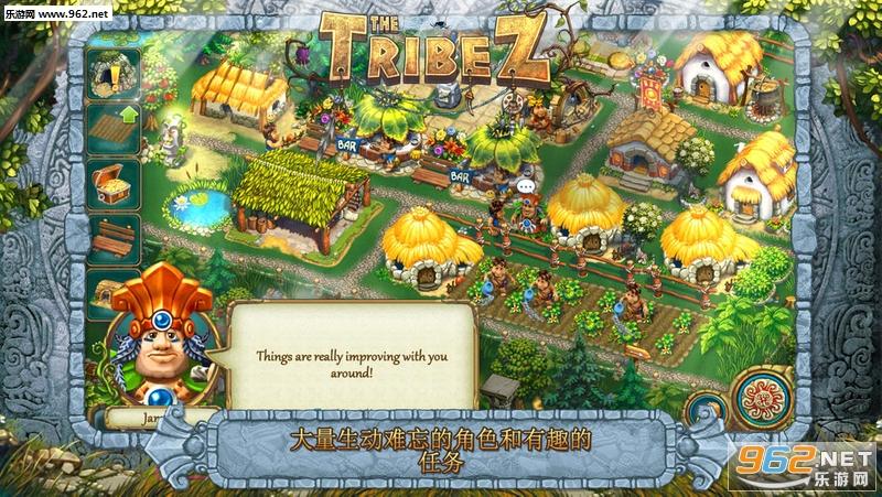 部落The Tribez安卓最新版v9.2.3截图3