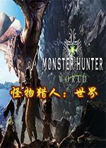 怪物猎人:世界万圣节的服装MOD