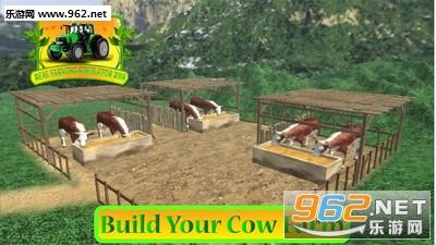 农场模拟器2018安卓版v1.0_截图3
