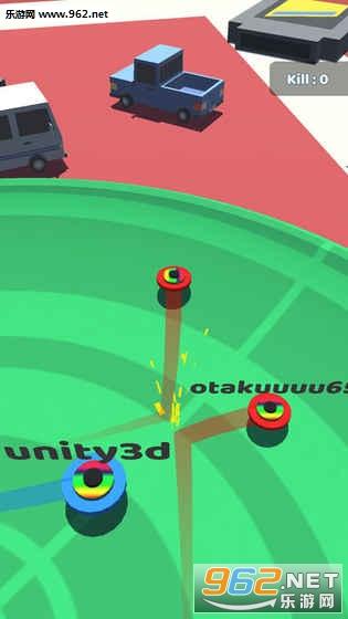 Spinner.io安卓版v0.6_截图0