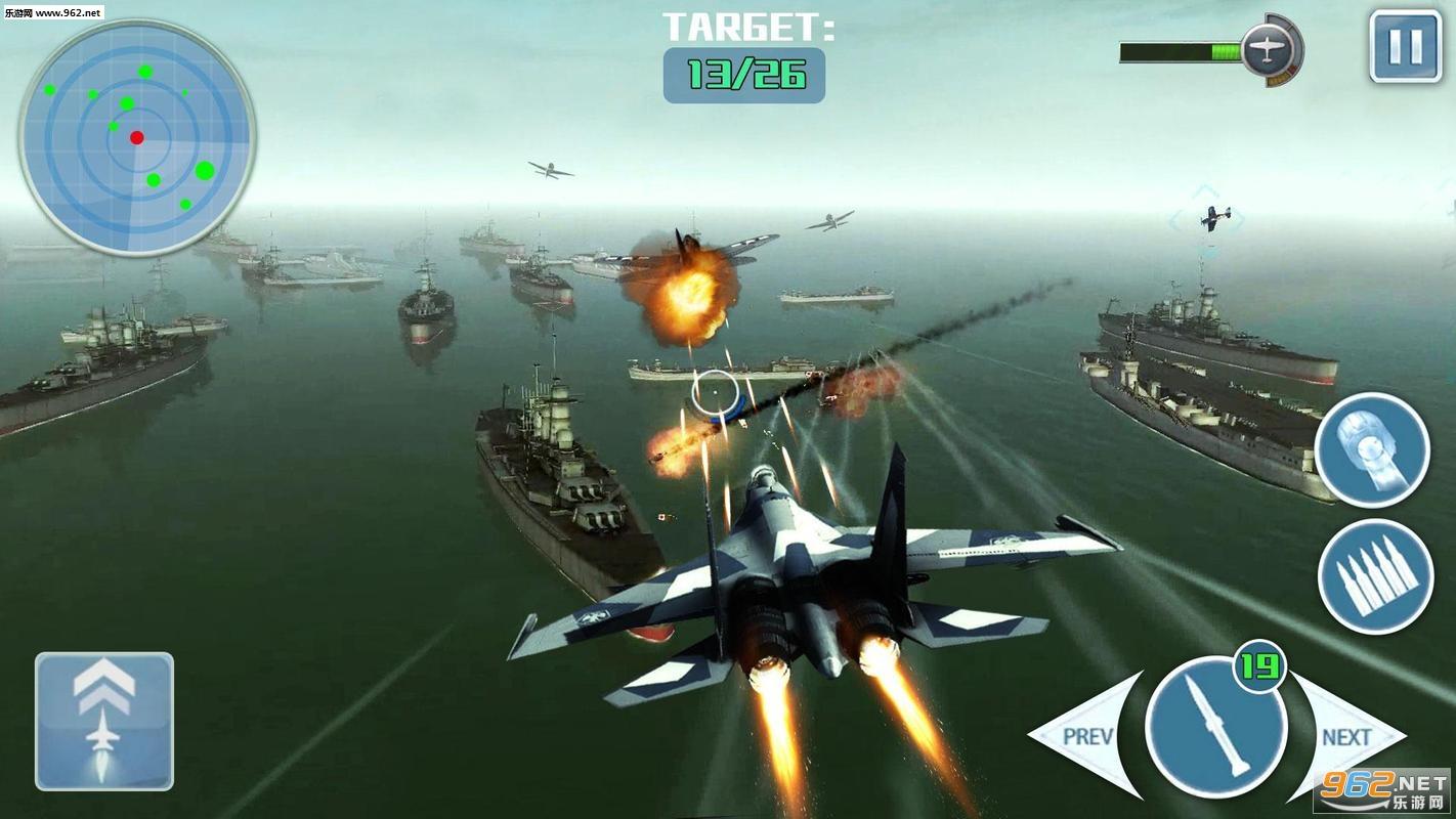 2K19雷霆之战安卓版v1.1.1(2K19 Thunder War)截图1