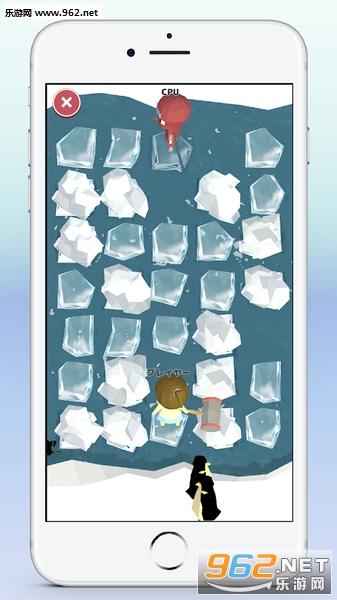 浮冰碾碎者安卓版v1.0.2(Ice Crusher)_截图0