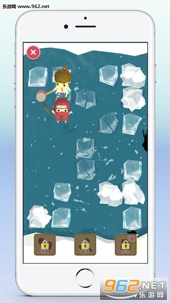 浮冰碾碎者安卓版v1.0.2(Ice Crusher)_截图3