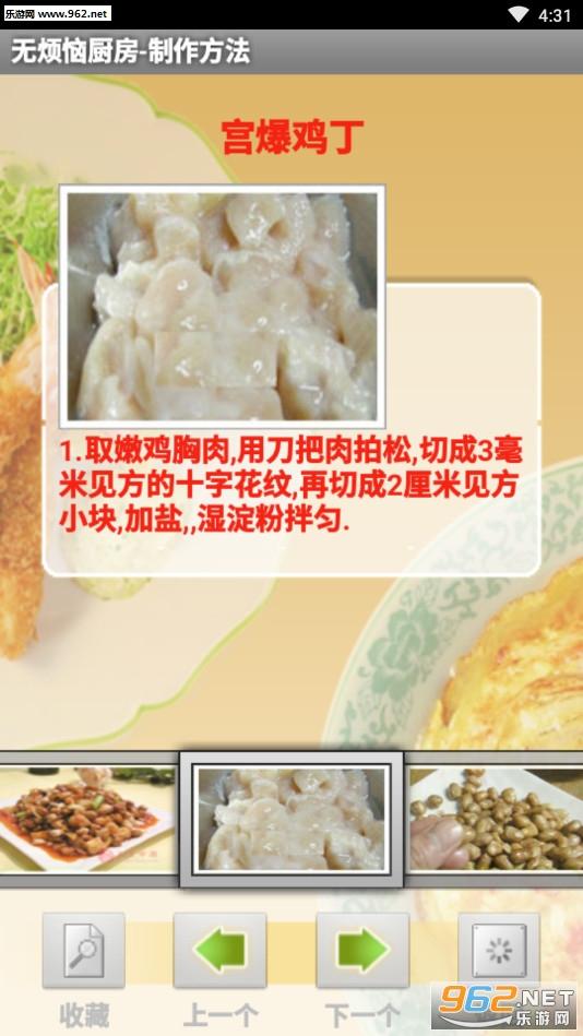 无a厨房厨房安卓版水粉画湫教程图片