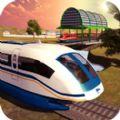 智能火车模拟器官方版