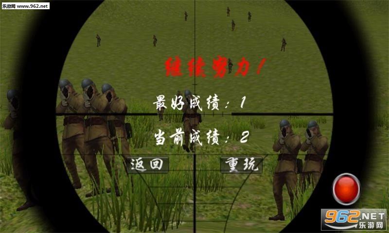 狙击手血战鬼子安卓版v80.16.12.10_截图0