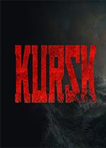 库尔斯克号(KURSK)