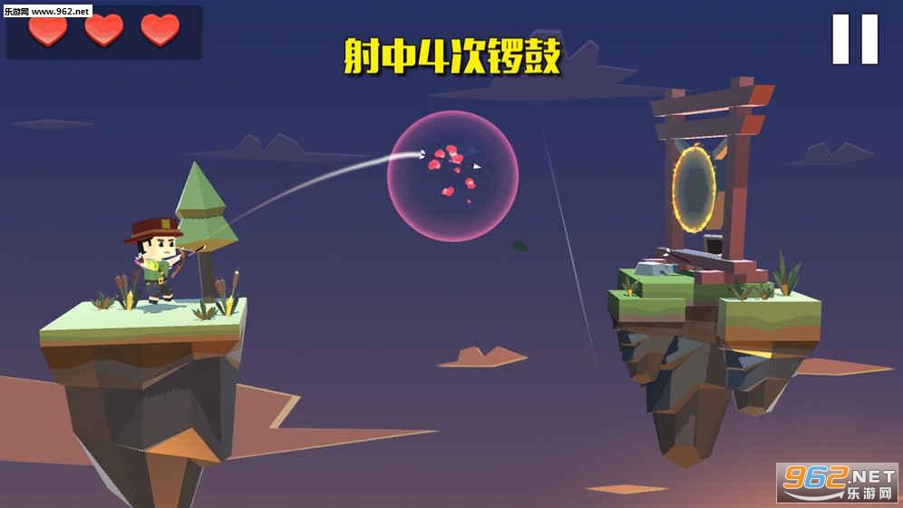 疾风弓箭手游戏安卓版v1.0_截图1