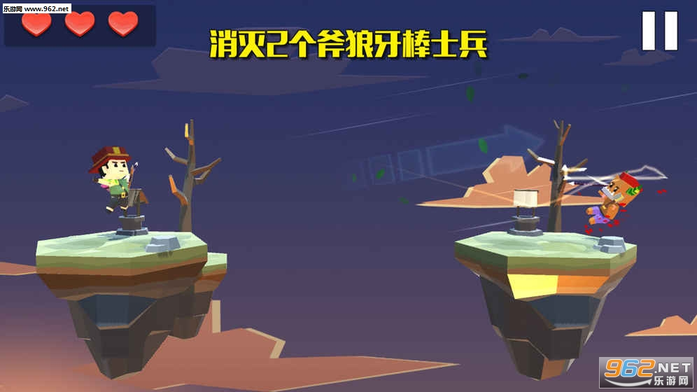 疾风弓箭手游戏安卓版v1.0_截图3