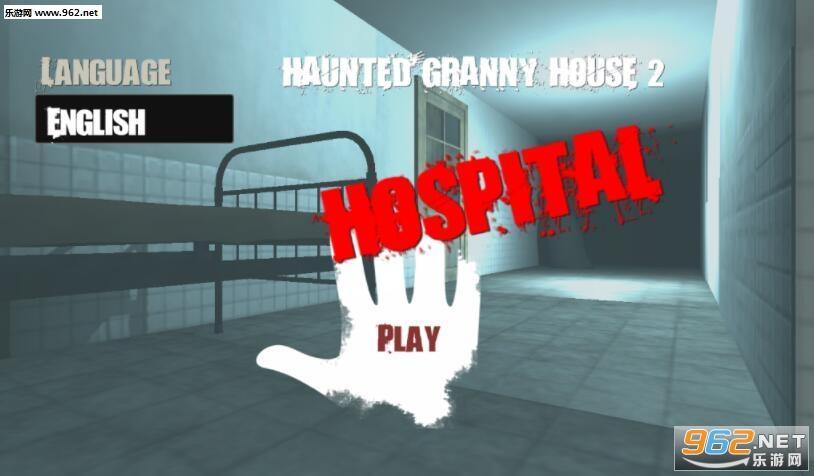 闹鬼奶奶家2恐怖医院游戏安卓版v1.0_截图3