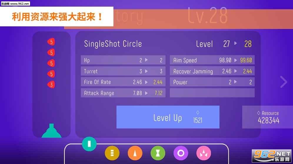 圆环守卫游戏最新版v1.0.3_截图0