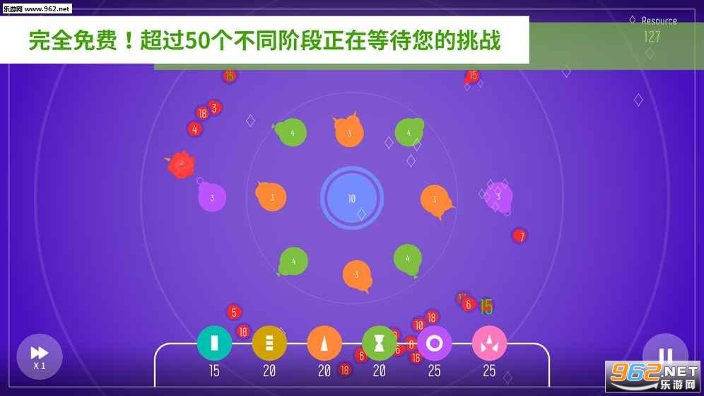 圆环守卫游戏最新版v1.0.3_截图2