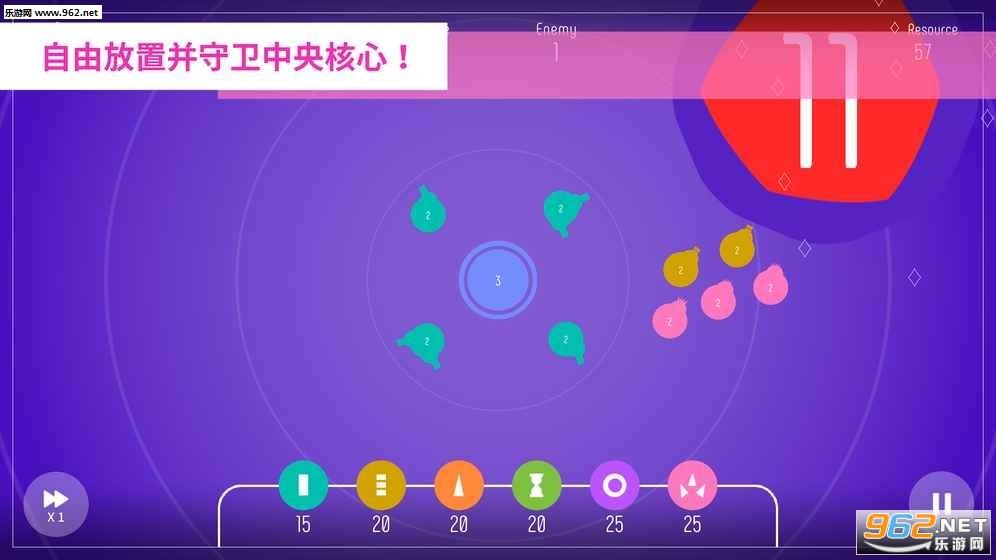 圆环守卫游戏最新版v1.0.3_截图3