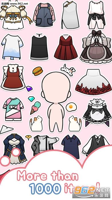 Unnie doll官方版(装扮Unnie娃娃)v3.7.6截图1