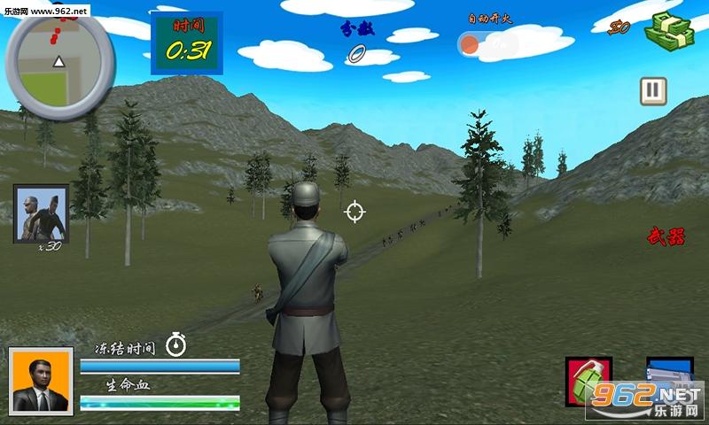 狙击日本鬼子4安卓版v8081.17.9.28_截图2