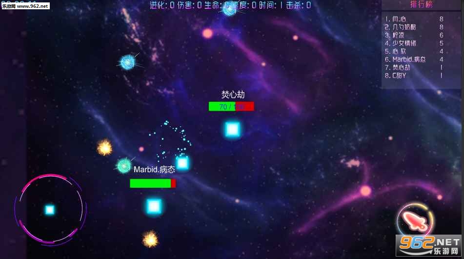 元素之战游戏v0.2截图1