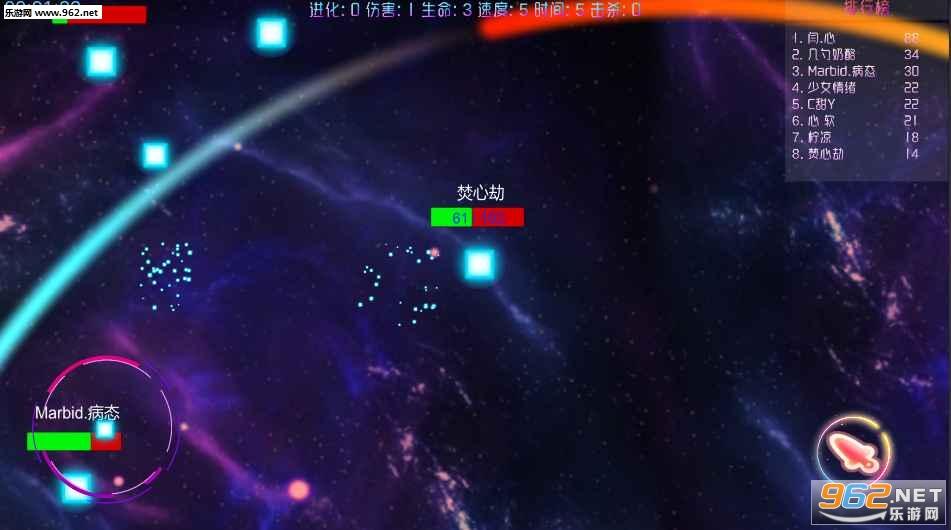 元素之战游戏v0.2截图2