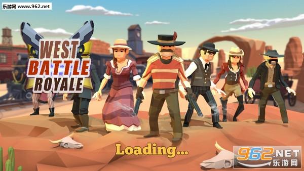 West Battle Royale安卓版v1.1.2截图3