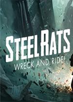 钢铁之鼠(Steel Rats)