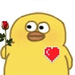 我是你爹鸭小黄鸭表情包图片