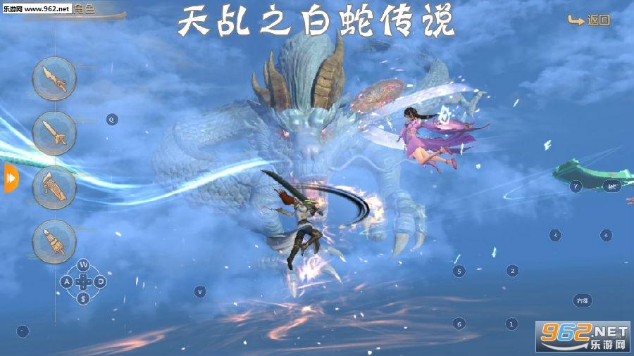 天乩之白蛇传说最新版