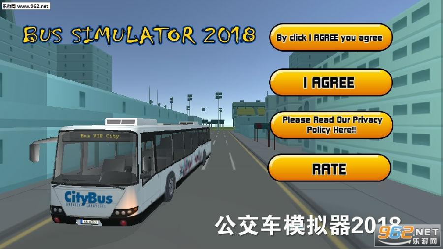 公交车模拟器2018安卓版
