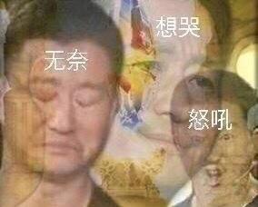 无奈想哭怒吼1表情图片下载哈士奇搞笑qq表情图包图片