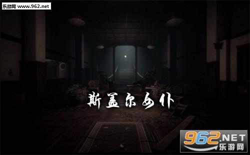 Maid of Sker官方中文版