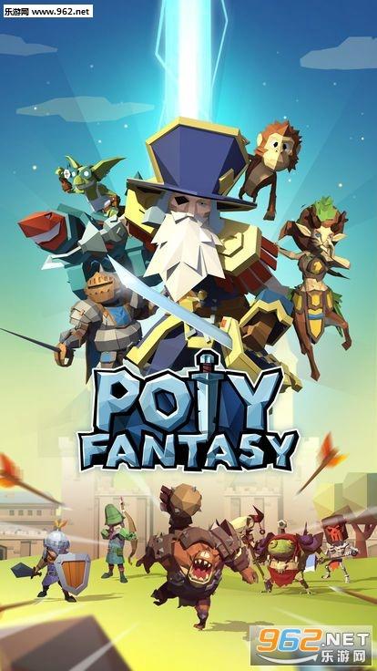 Poly Fantasy苹果版