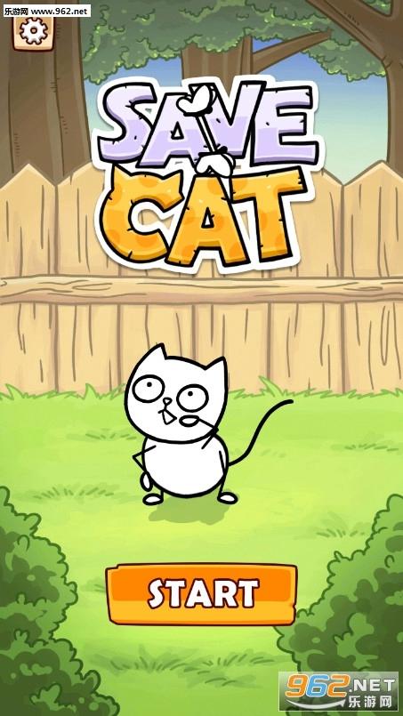 救出猫咪游戏