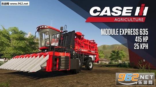 《模拟农场19》农用车预告视频 超300种品牌加入