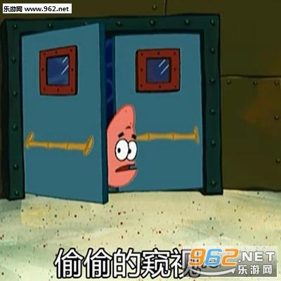 我可不要小心心章鱼哥表情pdd猪表情包图片