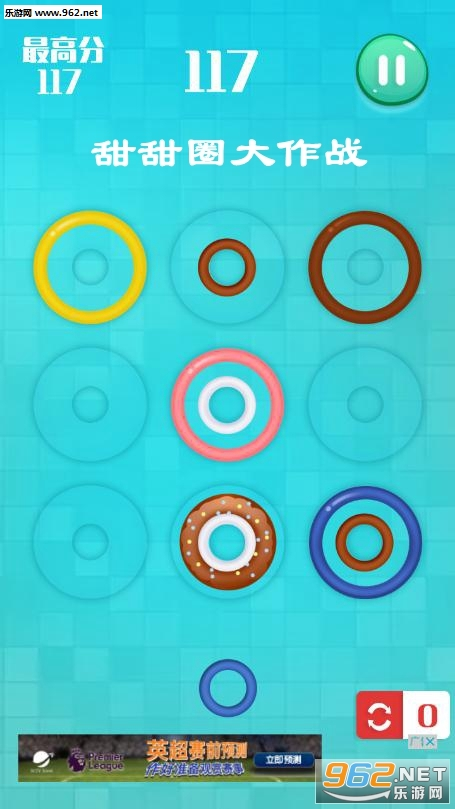 三个圈矢量图