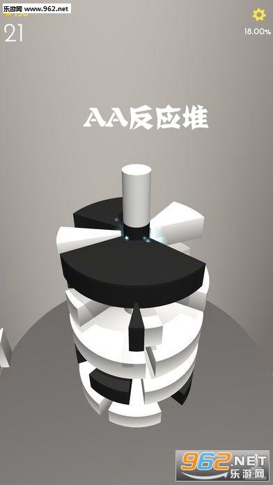 AA反应堆苹果版
