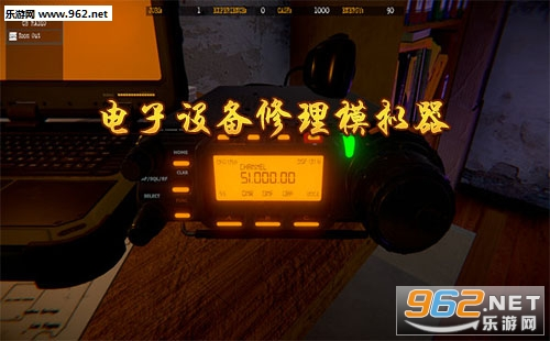 电子设备修理<a href='http://www.962.net/game/moniqi/' target='_blank'>模拟器游戏</a>
