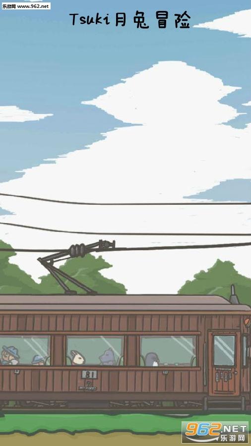 tsuki月兔冒险安卓中文版图片