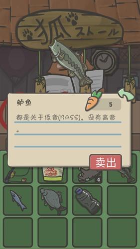 tsuki月兔冒险攻略 tsuki月兔冒险中文版下载地址