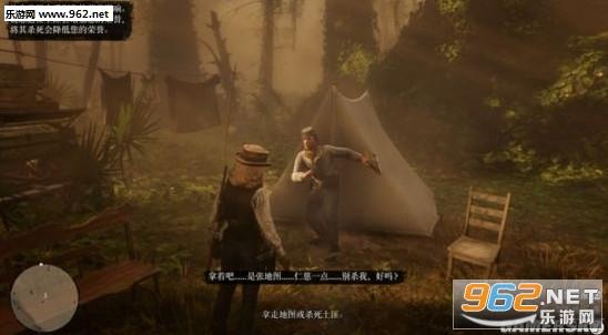 《荒野大镖客OL》中文版首个任务演示 女牛仔大战土匪