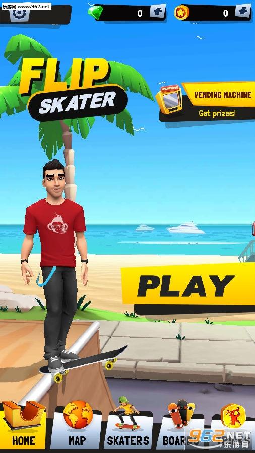 Flip Skater官方版