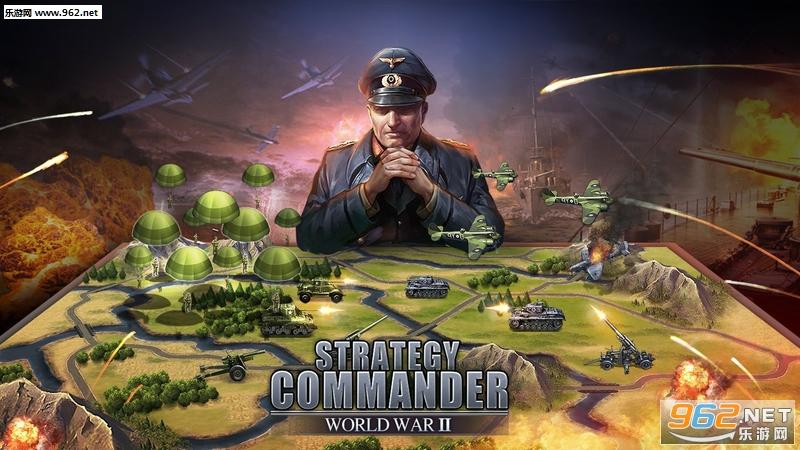 二战名将:战略指挥官安卓最新版