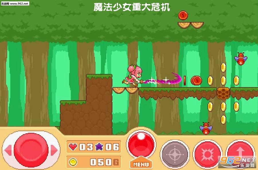 游戏特色 1,可爱q萌的美少女形象 2,经典横版动作冒险游戏 3,精美