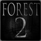 恐怖森林2游戏v2.1