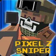 像素Z狙击手安卓最新版v1.8