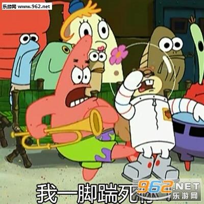 我可不要小心心表情哥猫熊表章鱼金长包馆情图片