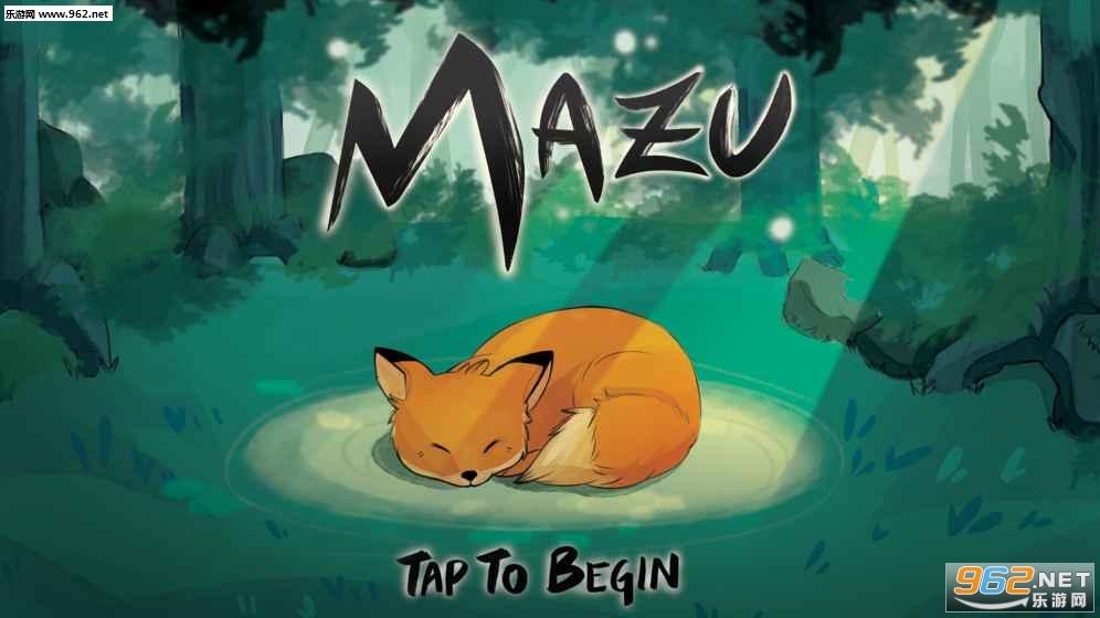 Mazu手游安卓版v1.1截图2