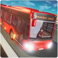 欧洲越野巴士驾驶3D安卓版