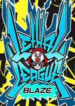 致命联盟:烈火(Lethal League Blaze)