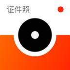 海马体证件照相机appv1.1.0